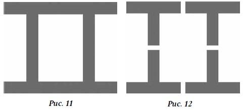 11–12. Новое разбиение фигуры с рис. 1