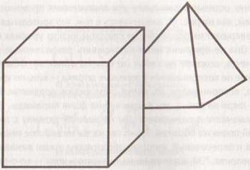 Рис. 11. Куб и пирамида