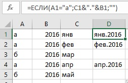Excel Подсчет и суммирование ячеек отвечающих критерию