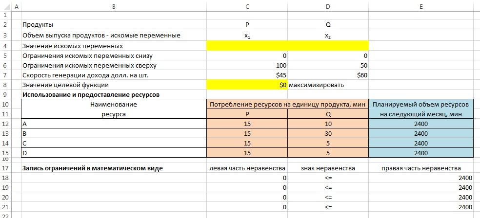 синдром стога сена pdf скачать