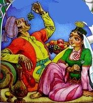 Визирь и жена