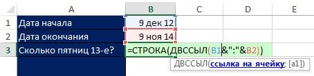 Рис. 10.30. Динамический массив переменной длины из последовательных чисел