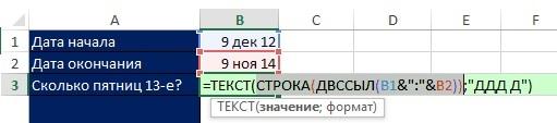 Рис. 10.32