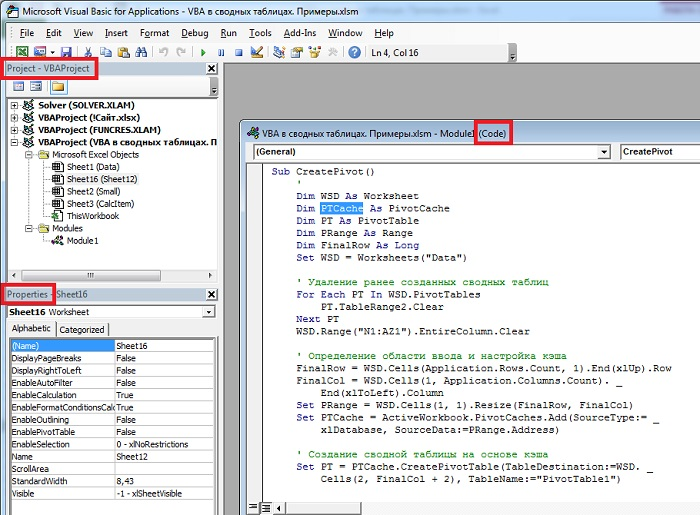 module 3 dbp213 windows application basic Please read the frequently asked questions before downloading the microsoft® visual basic® for applications (vba) module for all autocad in windows explorer.
