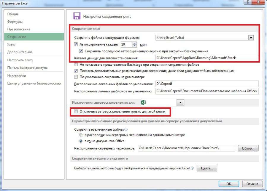 как снять ограничение на размер загружаемых файлов в joomla расширение