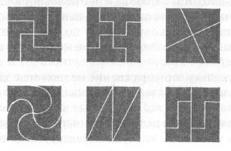 Рис. 6. (Ответ)