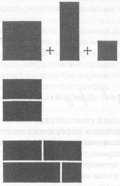 Рис. 7. Иногда нужно пересмотреть не компоновку элементов, а сами элементы