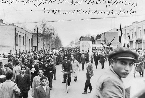 Рис. 7. Демонстрация в поддержку Мосаддыка в Иране в феврале 1953 года