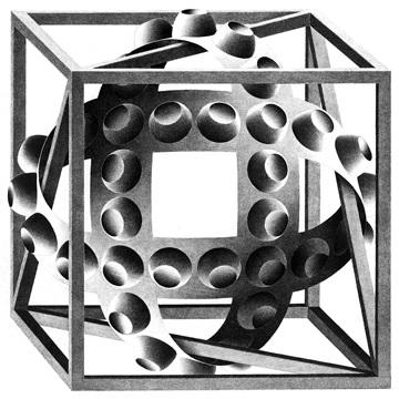 Рис. 1. Куб с магическими лентами