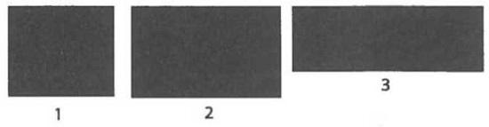 Рис. 6. Иллюстрация принципа максимального смещения