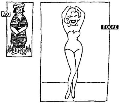 Рис. 9. До и после
