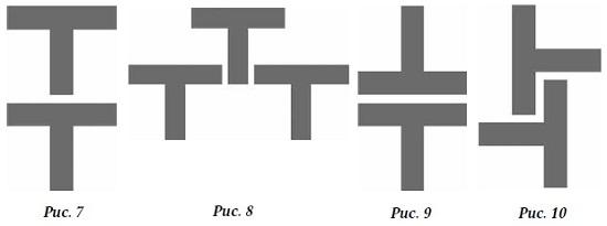 7–10. Разбиение фигур на Т-образные элементы