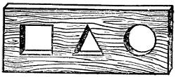 Рис. 9. Затычка