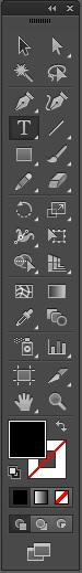 Рис. 11. Окно инструментов Adobe Illustrator