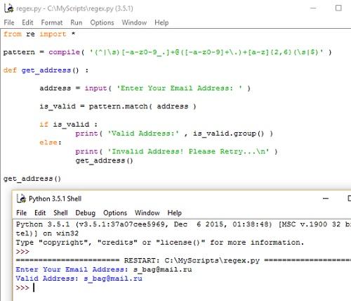Рис. 8. Код программы, проверяющей валидность введенного адреса e-mail