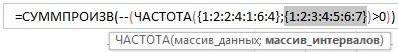 Рис. 17.6.в