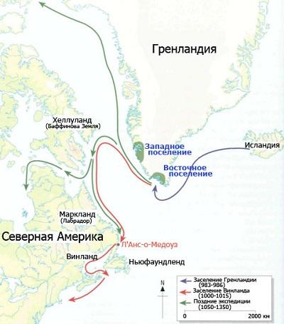 Рис. 2. Путешествия викингов