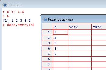 Рис. 2. Редактор данных