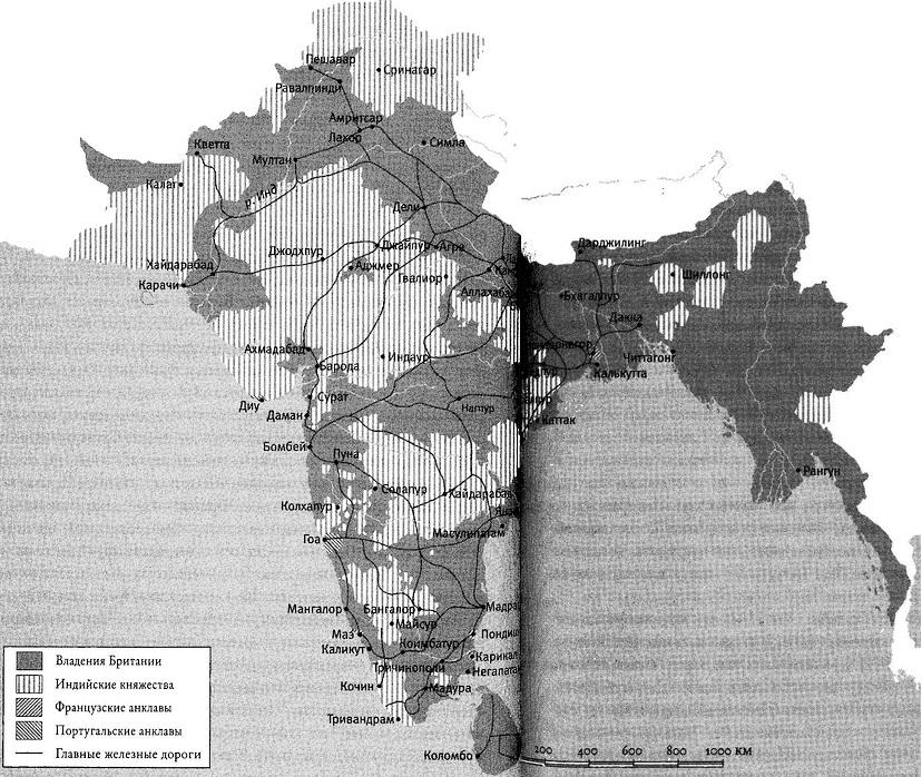 Рис. 4. Британская Индия (1931 г.)