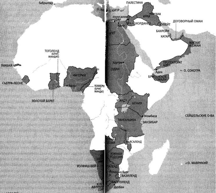 Рис. 5. Британские владения в Африке и на Ближнем Востоке (ок. 1939 г.)
