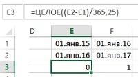 %d1%80%d0%b8%d1%81-2-%d1%80%d0%b0%d0%b7%d0%bd%d0%be%d1%81%d1%82%d1%8c-%d0%b4%d0%b0%d1%82-%d0%b4%d0%b5%d0%bb%d0%b5%d0%bd%d0%bd%d0%b0%d1%8f-%d0%bd%d0%b0-36525-%d0%b8%d0%bd%d0%be%d0%b3%d0%b4%d0%b0