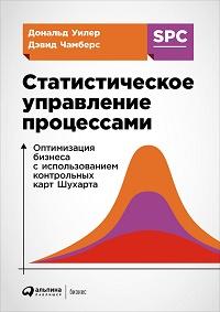 %d0%b4%d0%be%d0%bd%d0%b0%d0%bb%d1%8c%d0%b4-%d1%83%d0%b8%d0%bb%d0%b5%d1%80-%d0%b4%d1%8d%d0%b2%d0%b8%d0%b4-%d1%87%d0%b0%d0%bc%d0%b1%d0%b5%d1%80%d1%81-%d1%81%d1%82%d0%b0%d1%82%d0%b8%d1%81%d1%82%d0%b8