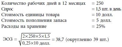 %d1%80%d0%b8%d1%81-6%d0%b1-%d0%bf%d1%80%d0%b8%d0%bc%d0%b5%d1%80-%d1%8d%d0%be%d0%b7