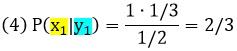 %d1%84%d0%be%d1%80%d0%bc%d1%83%d0%bb%d0%b0-4