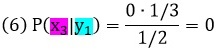 %d1%84%d0%be%d1%80%d0%bc%d1%83%d0%bb%d0%b0-6