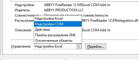 Ris. 1. Nadstrojki Excel