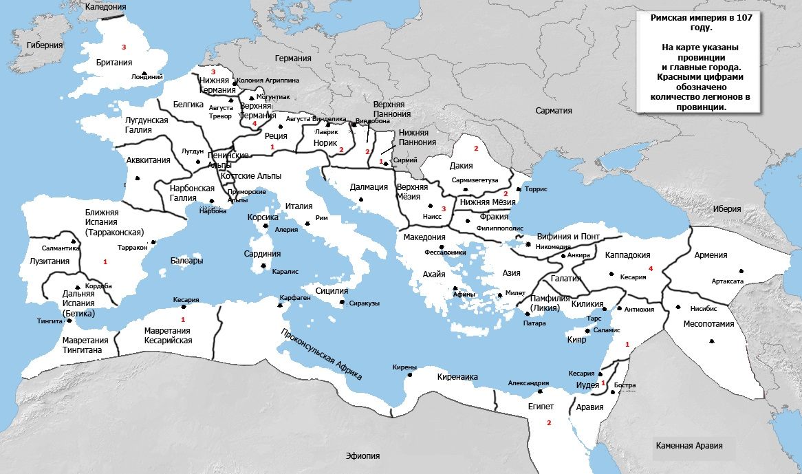 Ris. 1. Rimskaya imperiya