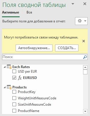 Ris. 12.7. Excel soobshhaet chto svyazi net