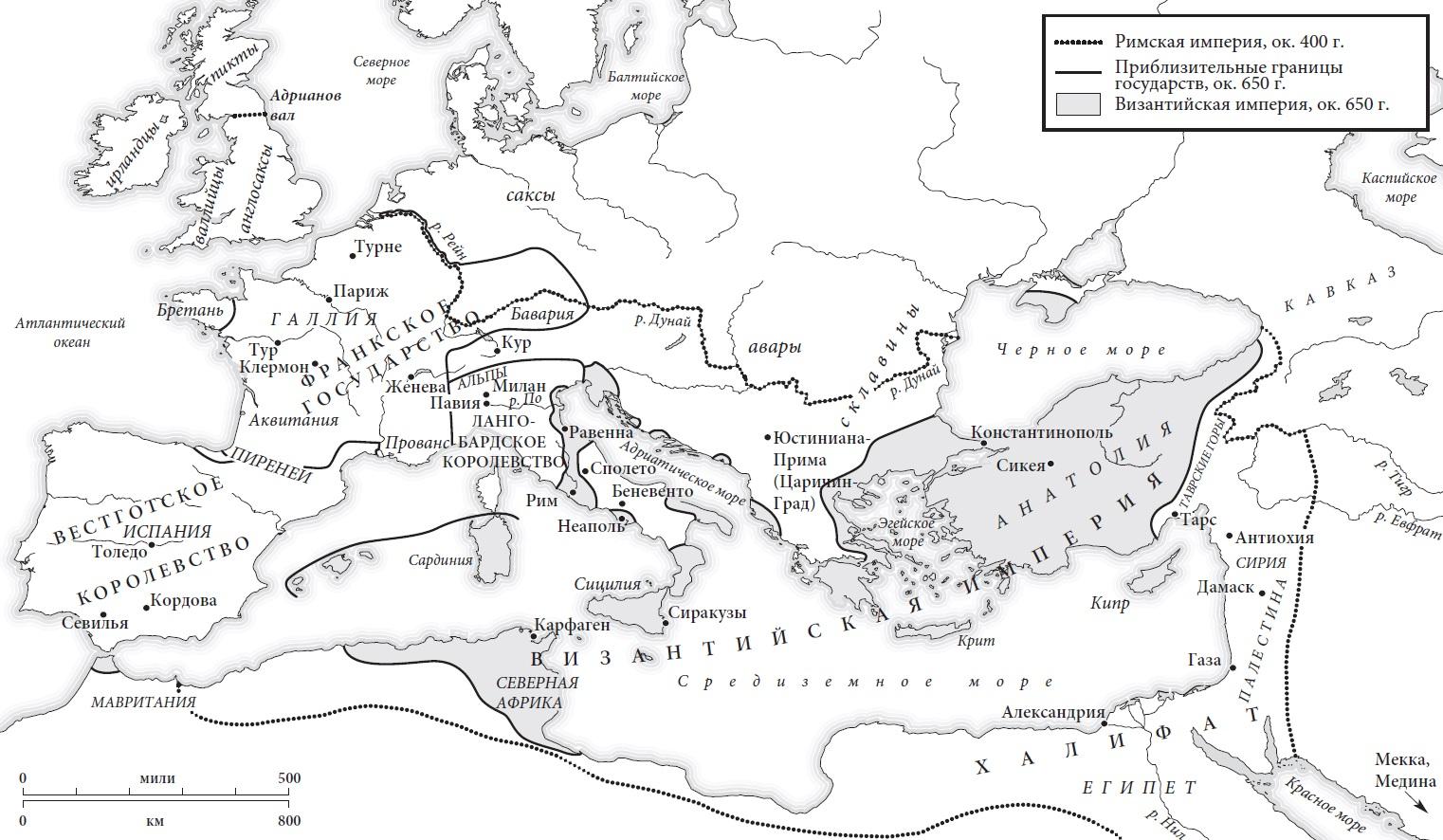 Ris. 1. Evropa v 550 g