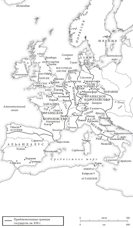 Ris. 3. Zapadnaya Evropa v 850 g