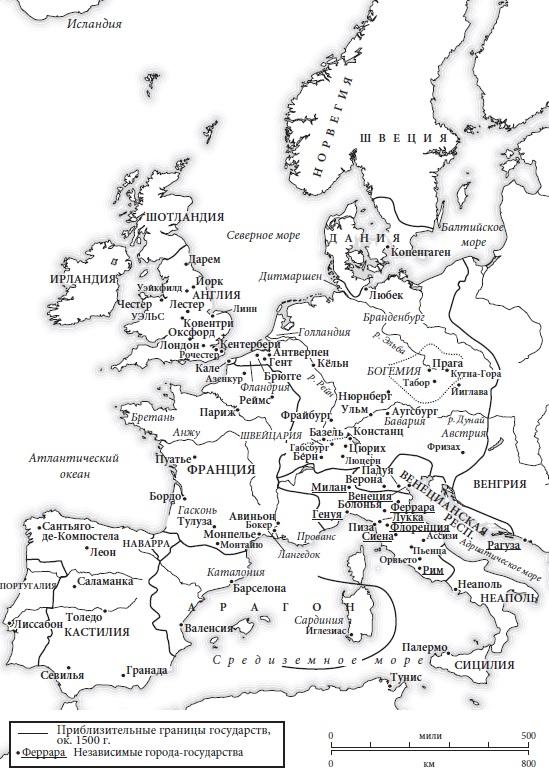 Ris. 6. Zapadnaya Evropa v 1500 g
