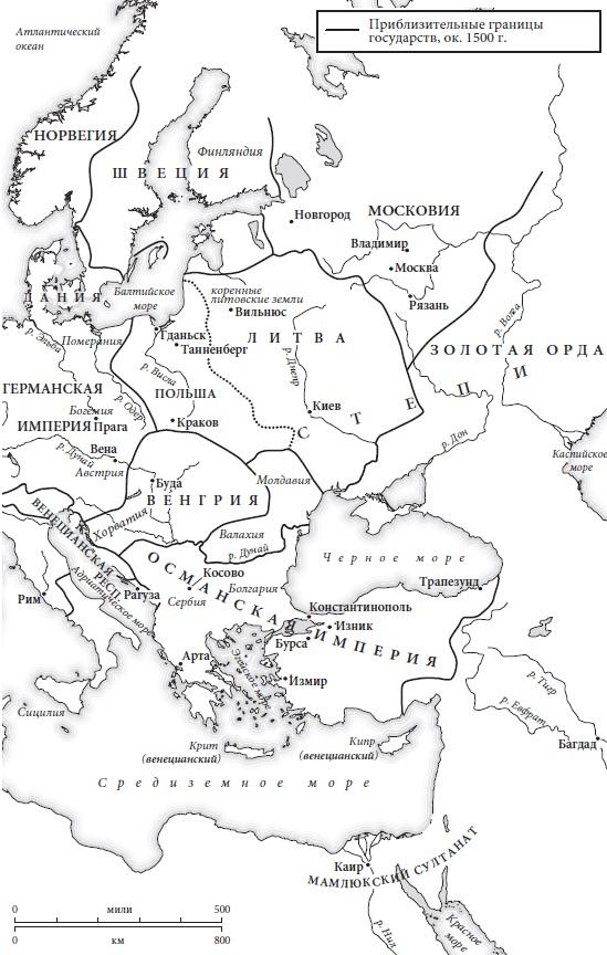 Ris. 7. Vostochnaya Evropa v 1500 g