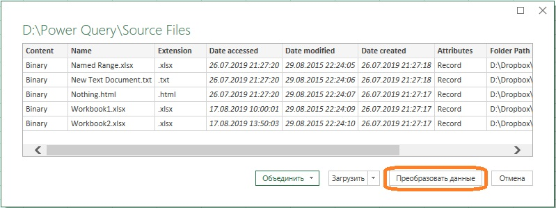 Ris. 5.10. Fajl dostupnye v papke Source Files