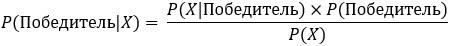 Ris. 8a. Formula Bajesa