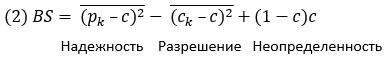 Ris. 2a. Formula2